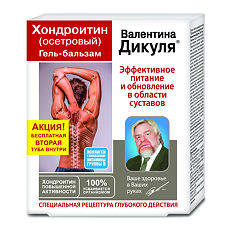 Как эффективно использовать крем распутин — инструкция по применению
