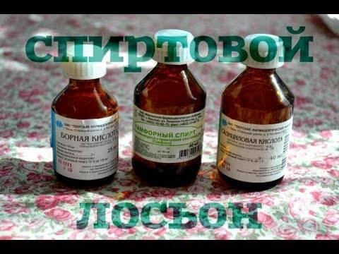 Применение камфорного масла для лица