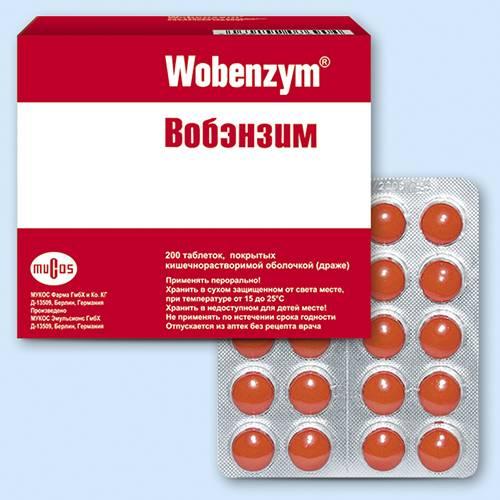 Таблетки вобэнзим - показания к применению