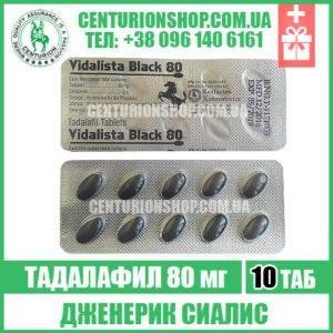 Таблетки сиалис apcalis sx oral jelly 20 мг