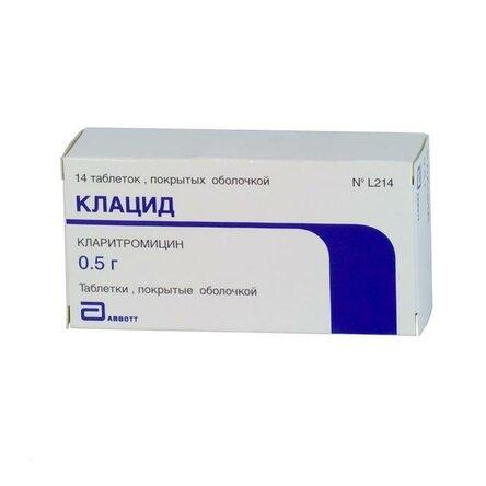 Золотистый стафилококк чем лечить антибиотики