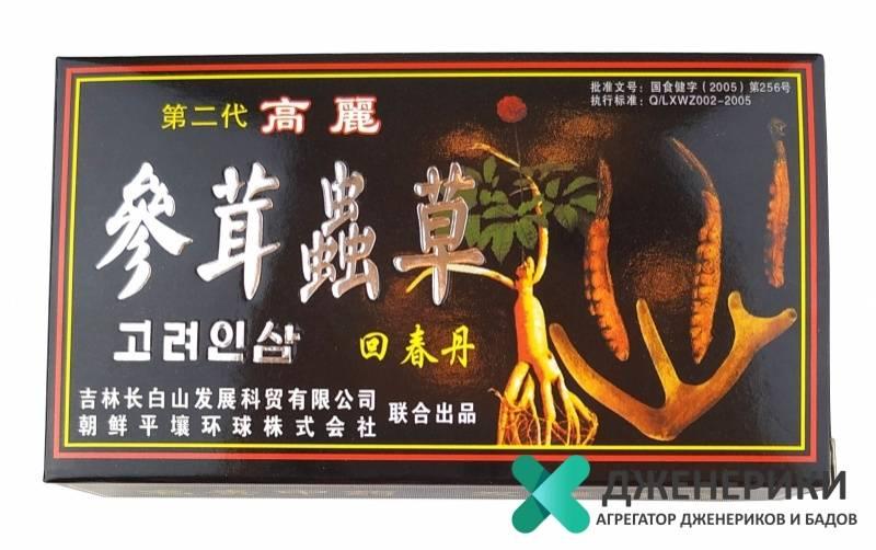 Принцип действия биодобавки хуэй чжун дан и отзывы мужчин