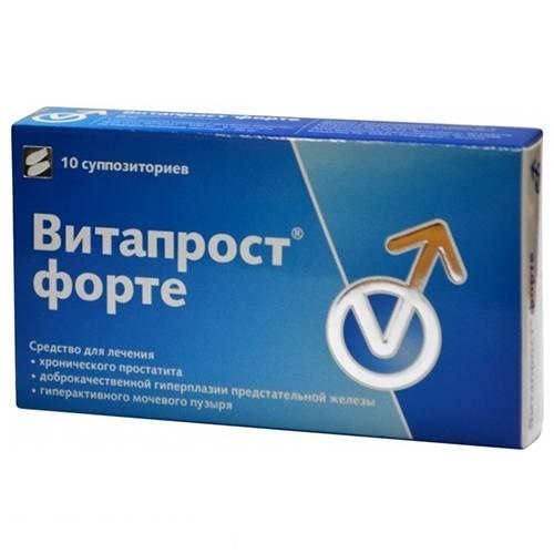 Быстродействующие лекарства от простатита. недорогие, но эффективные медикаменты для мужчин. цены и отзывы
