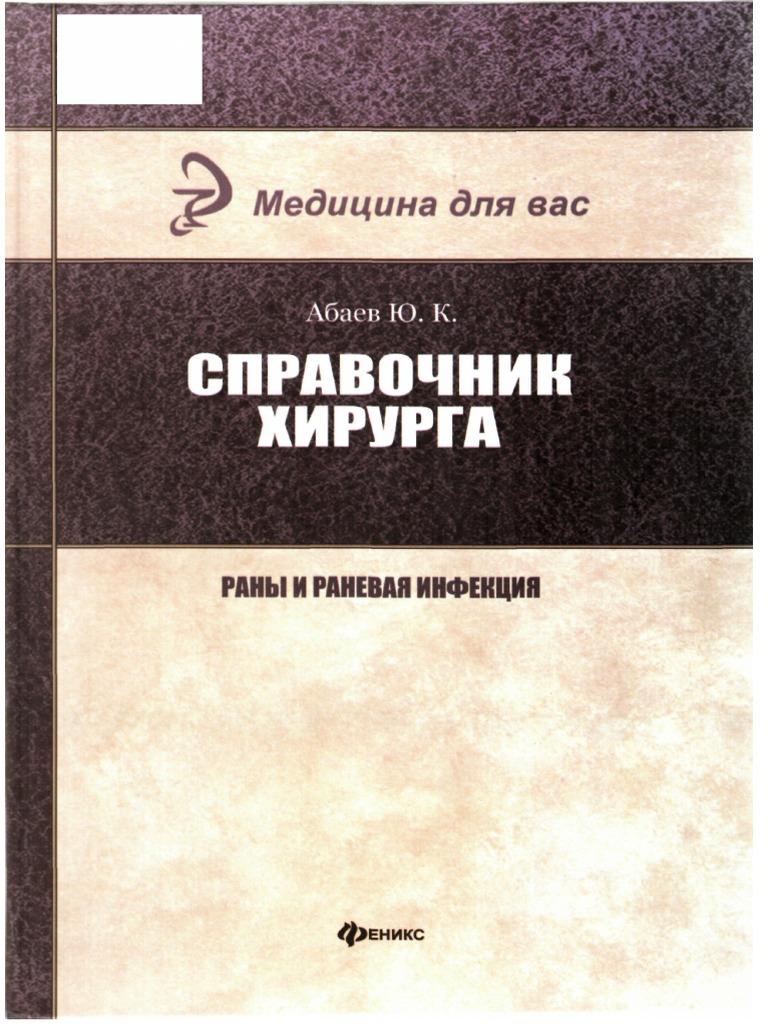 Уреаплазма-иммун: инструкция по применению, описание