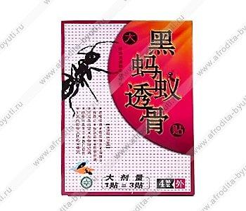 Черный муравей препарат для потенции отзывы