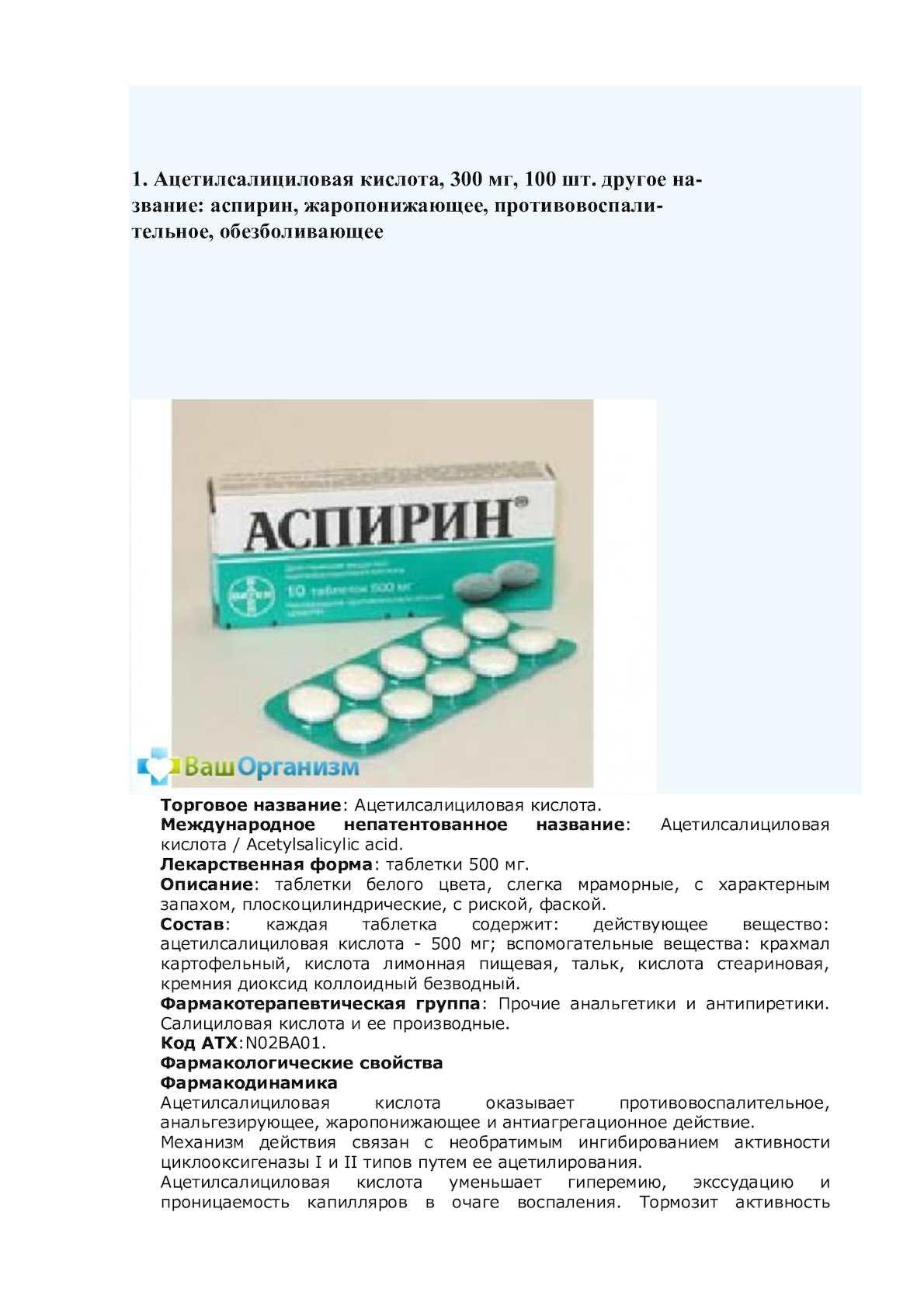 Симптомы пахового лимфогранулематоза, ход болезни и лечение