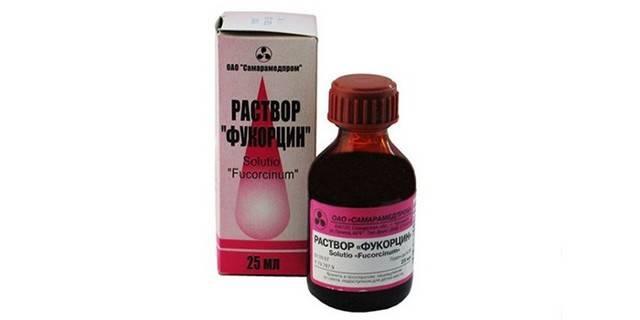 Как правильно применять фукорцин