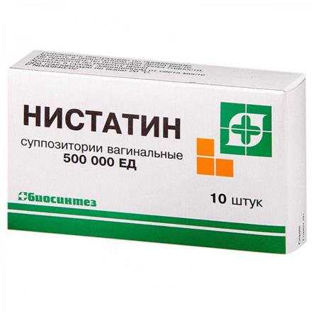 Подробная инструкция по применению к препарату нистатин
