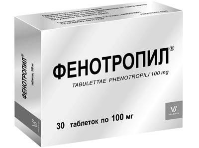 Левитра: отзывы о препарате