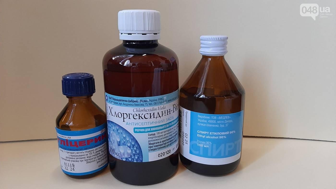 Как сделать антисептик дома. топ-9 рецептов