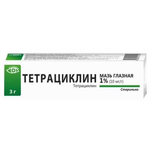 Тетрациклин таблетки — инструкция по применению + аналоги и отзывы + рецепт