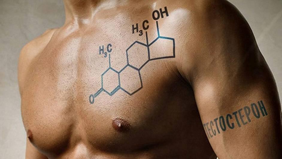 Каковы причины и последствия недостатка тестостерона у мужчин?