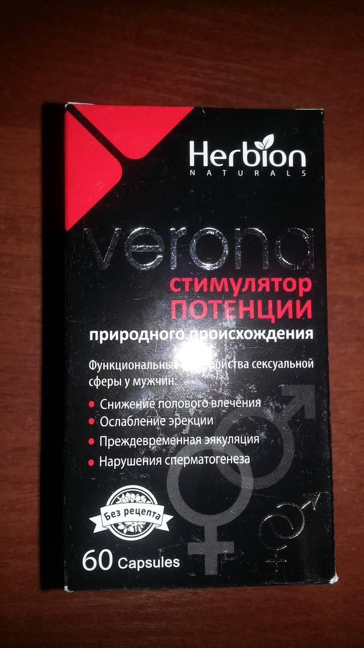 Чем полезны таблетки верона для мужчин?
