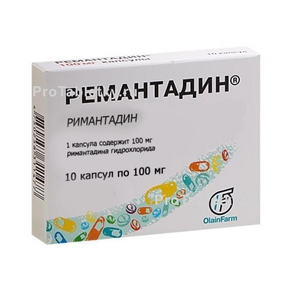 Римантадин инструкция по применению (таблетки)