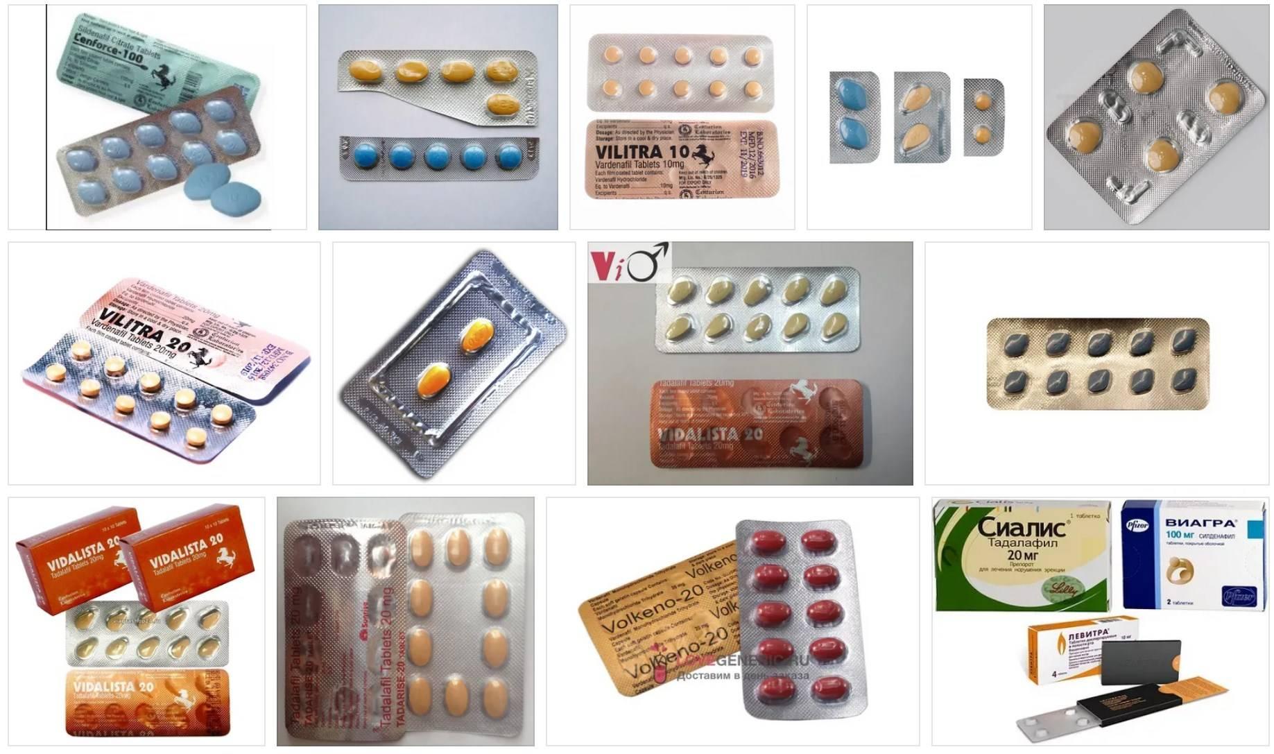 Средства для улучшения потенции в аптеках