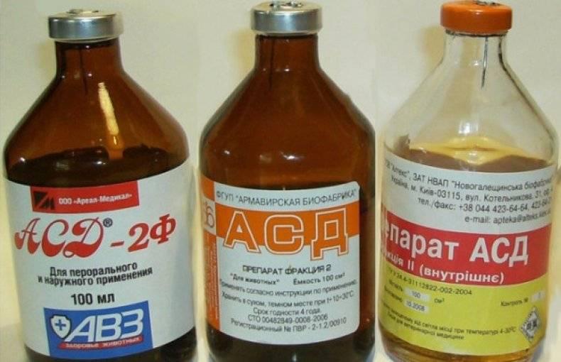 Лечебные свойства асд-2 и противопоказания для человека