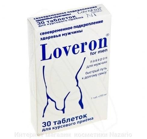 Лаверон — эффективный препарат для улучшения либидо