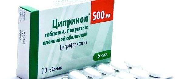 Схема лечения ципрофлоксацином простатита