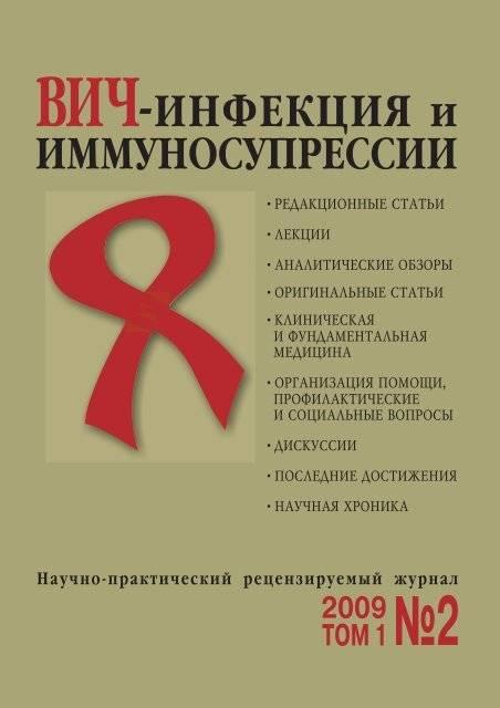 Профилактика половых инфекций у мужчин