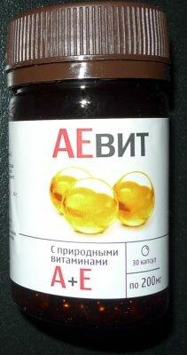 Как применять витамины «аевит» от прыщей