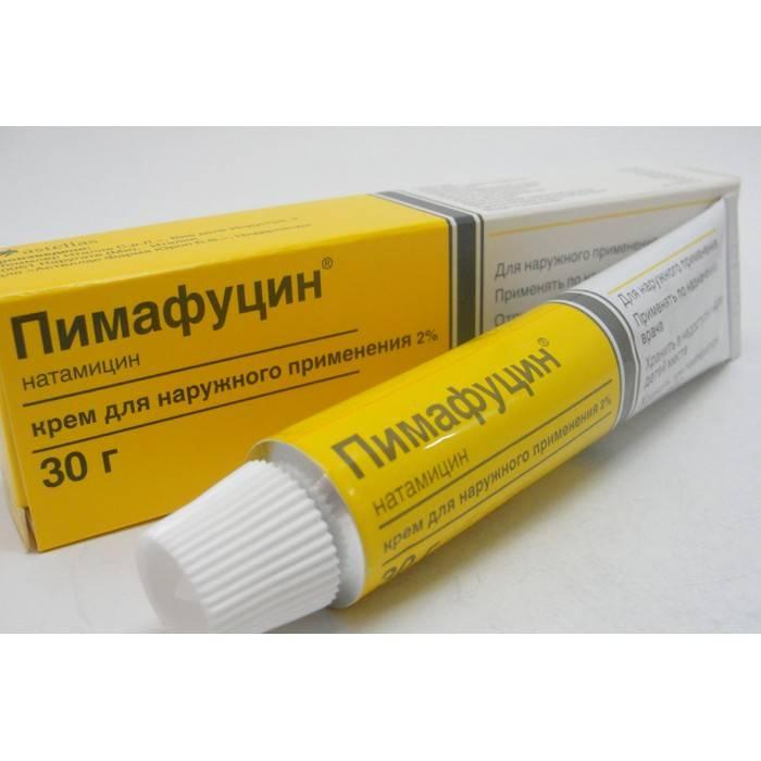 Баланопостит у мужчин лечение таблетки