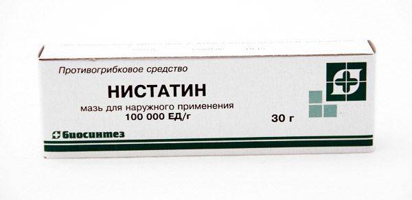Нистатин – инструкция по применению, побочные эффекты, отзывы, цена