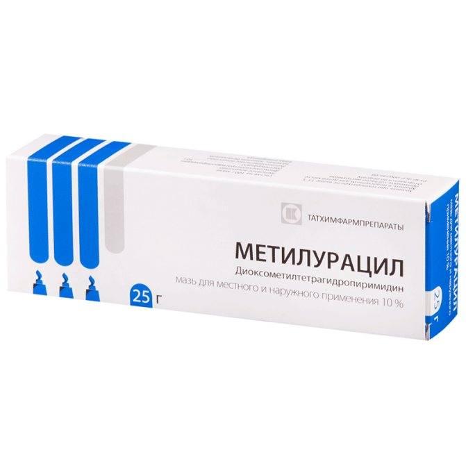 Бензоил пероксид. список препаратов, применение, цены, аналоги, отзывы