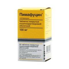 Пимафуцин свечи и таблетки — инструкция по применению