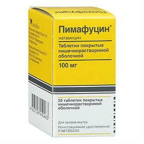 Пимафуцин - инструкция по применению, показания и противопоказания, отзывы