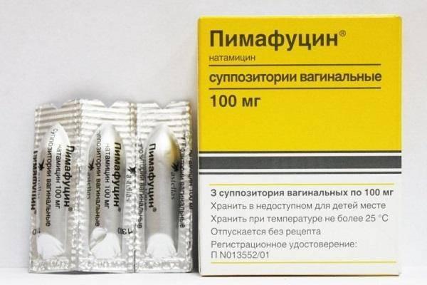 Кольпит — симптомы и лечение у женщин по видам, препараты, свечи