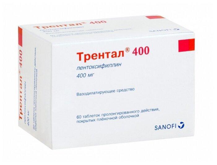 Ампулы и таблетки трентал — подробная инструкция по применению и отзывы врачей