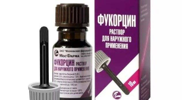 Фукорцин: особенности и правила использования при грибке