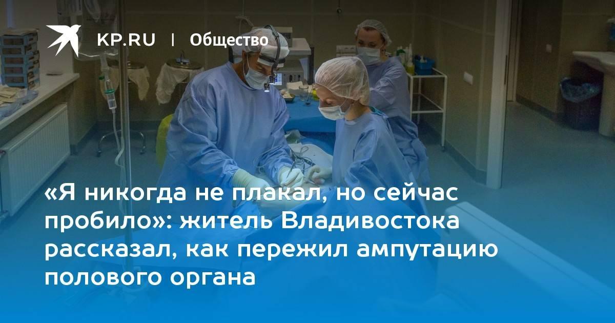 Орхиэктомия: этапы проведения операции, реабилитация и последствия