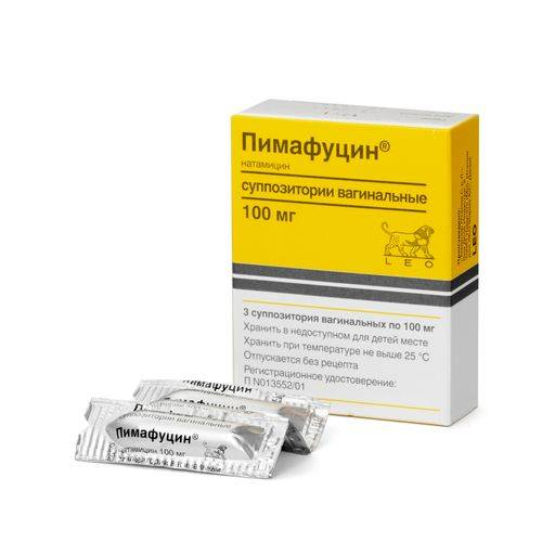 Пимафуцин — отзывы, цена, аналоги, форма выпуска