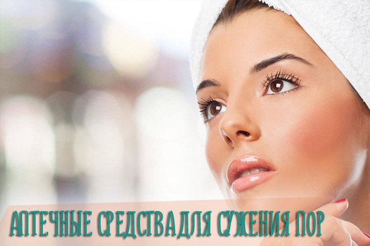 Средство удаления черных точек на носу