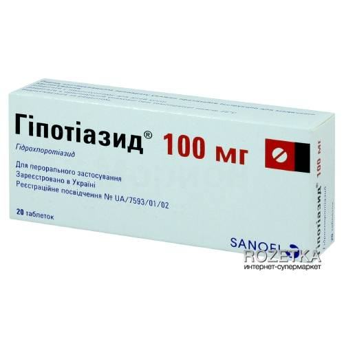 Папаверина гидрохлорид для потенции: свечи, таблетки, инъекции