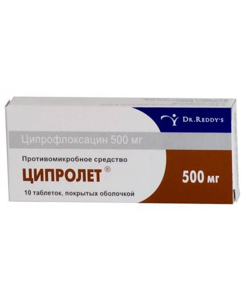 Хороший антибиотик при бронхите: обзор препаратов, особенности применения, противопоказания