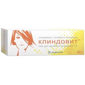 Лучшие витамины для красоты кожи лица: отзывы, какие нужны
