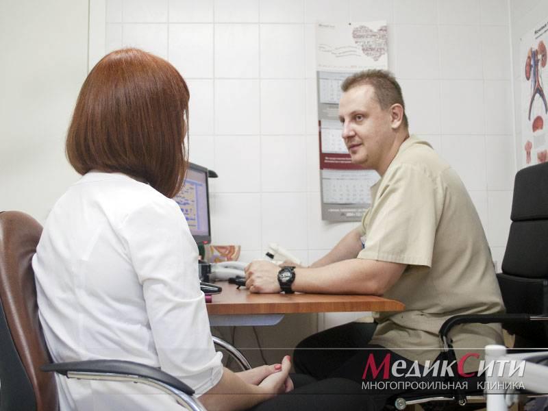 Уретрит: виды, лечение и диагностика