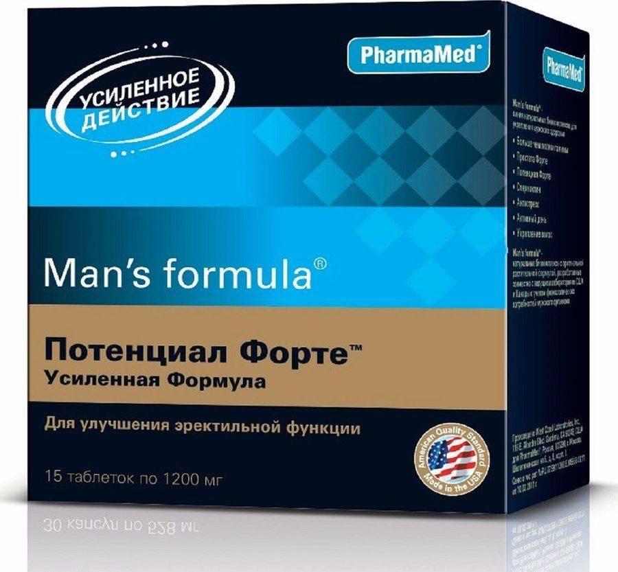 Как подобрать витамины для повышения потенции у мужчин?