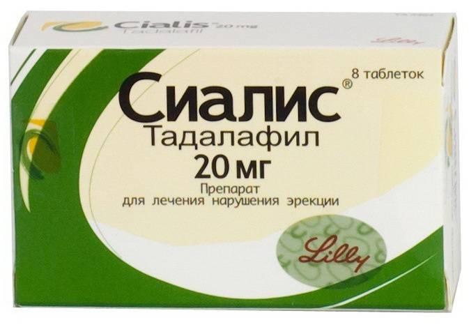 Таблетки для увеличения члена: список препаратов, их действие и противопоказания