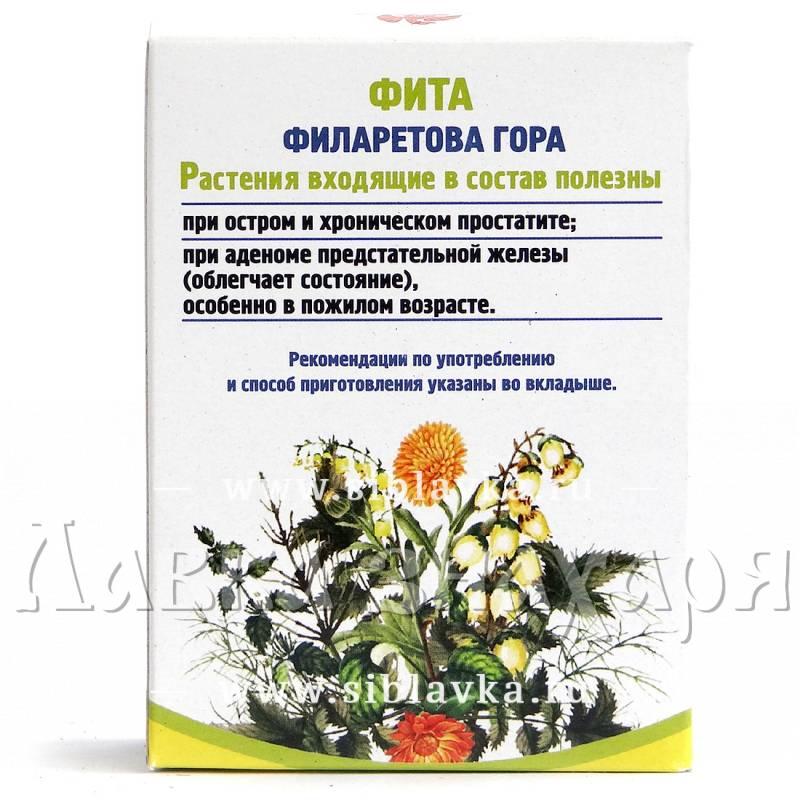 Простатит трава от этой болезни запах в паху при простатите