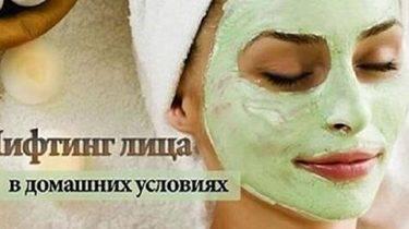 Быстрый эффект и отличный результат: готовим маски для лица из арбуза дома!