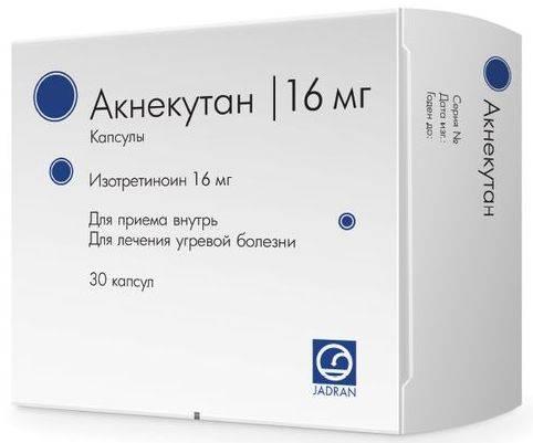 Крем с ретиноидами, мази с ретиноидами, что это за препараты и для чего их используют.